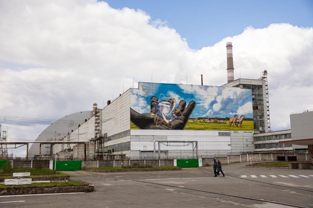 Зеленський Чорнобиль