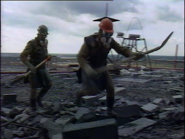 Чорнобиль 3828