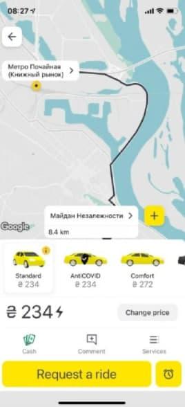 локдаун київ таксі