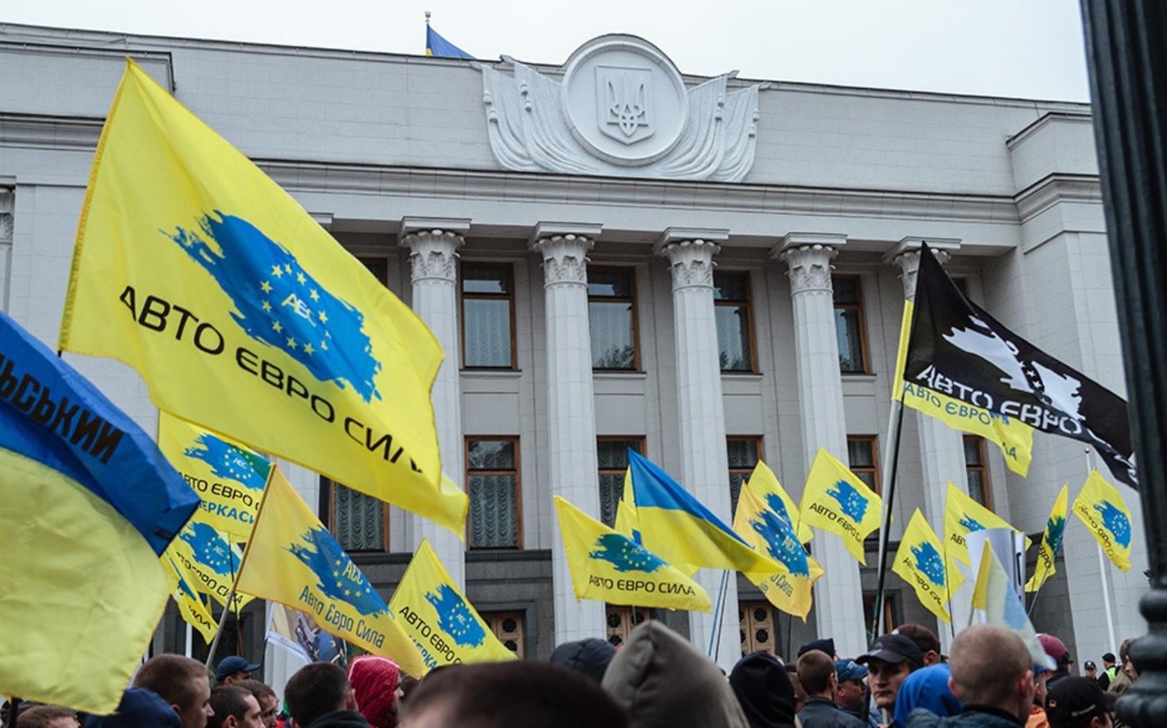протест євробляхери