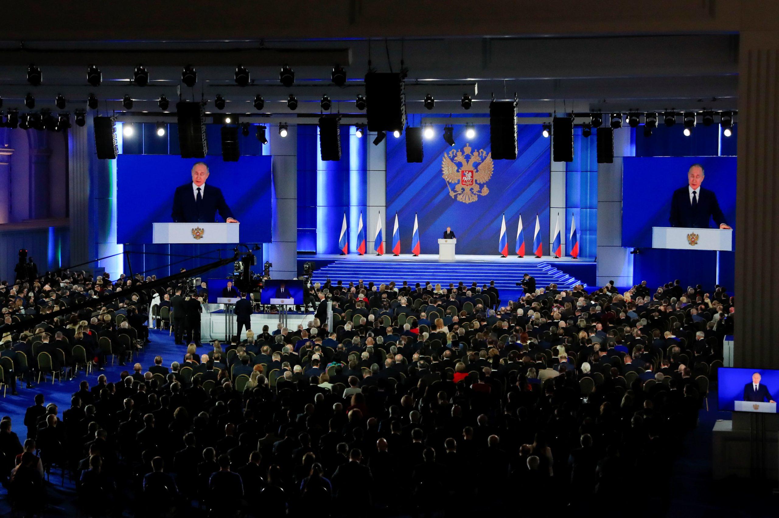 путин россия послание