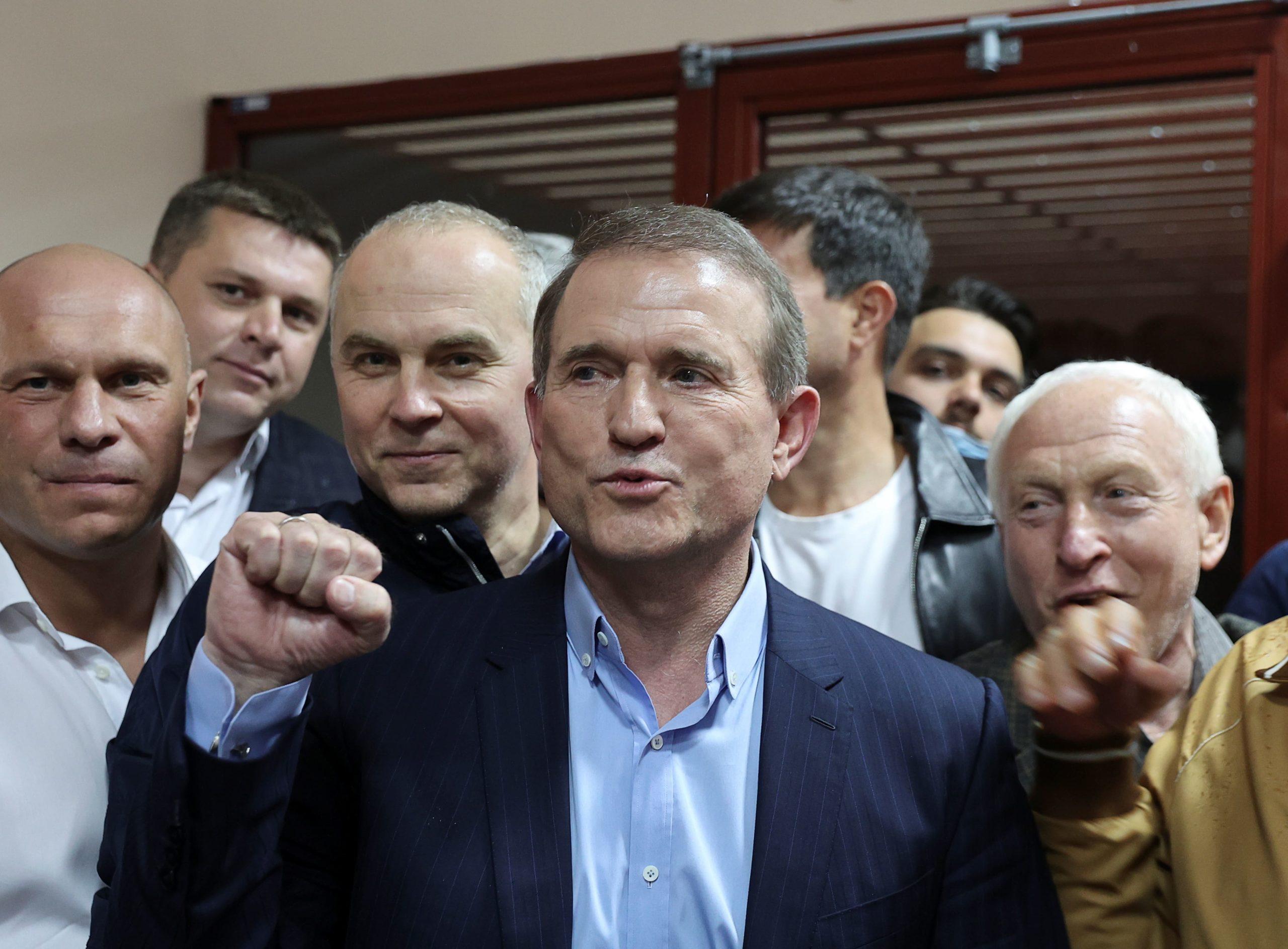 Медведчук суд