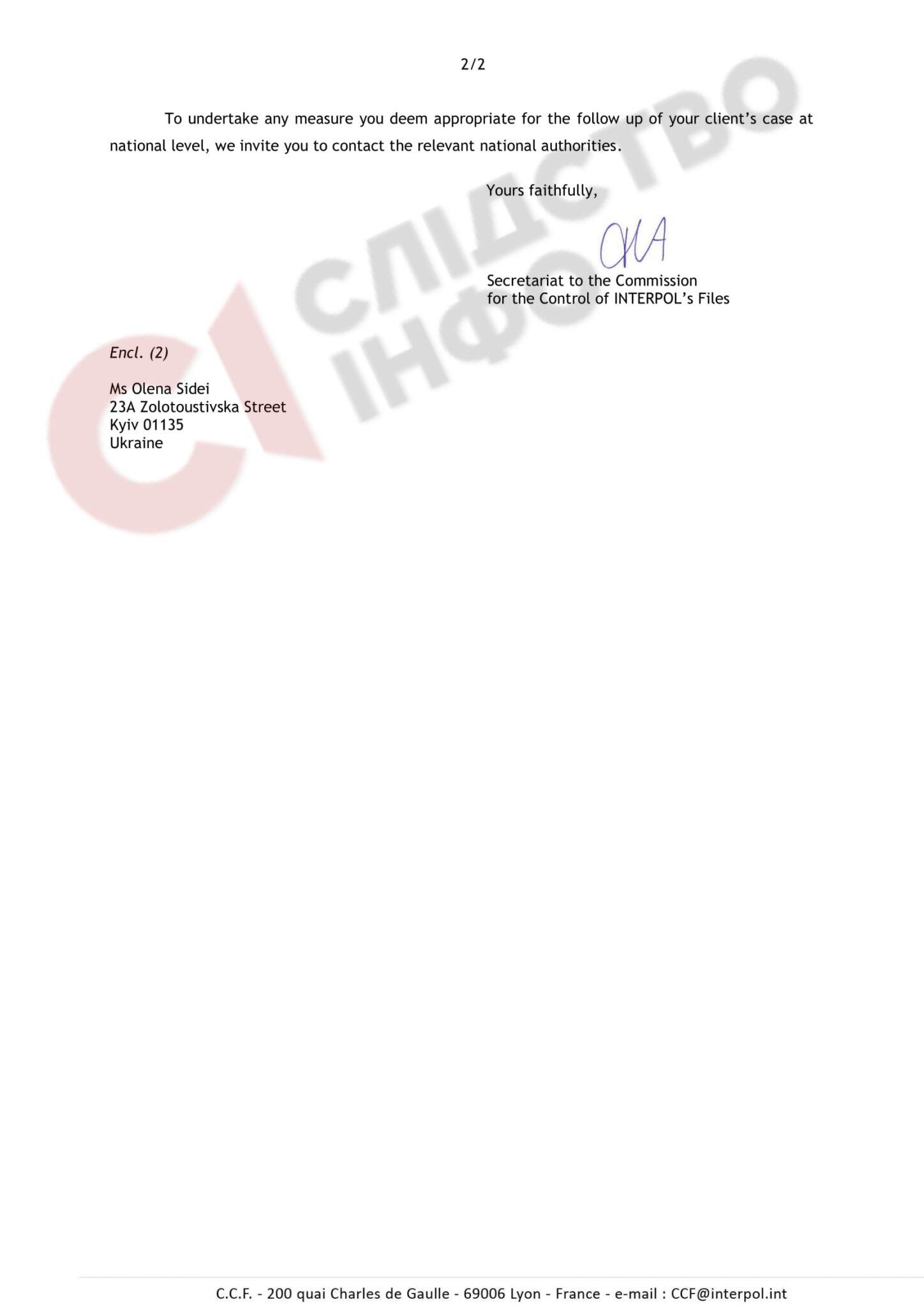 Інтерпол зняв з міжнародного розшуку екссуддю Чауса
