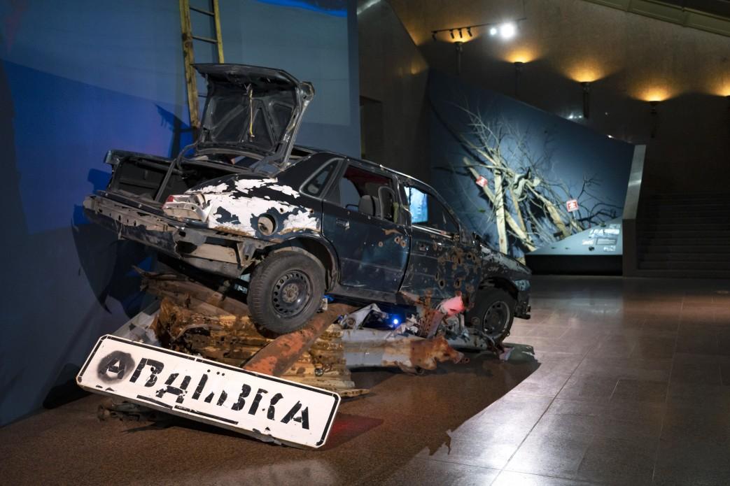 Музей Другої світової війни. Виставка