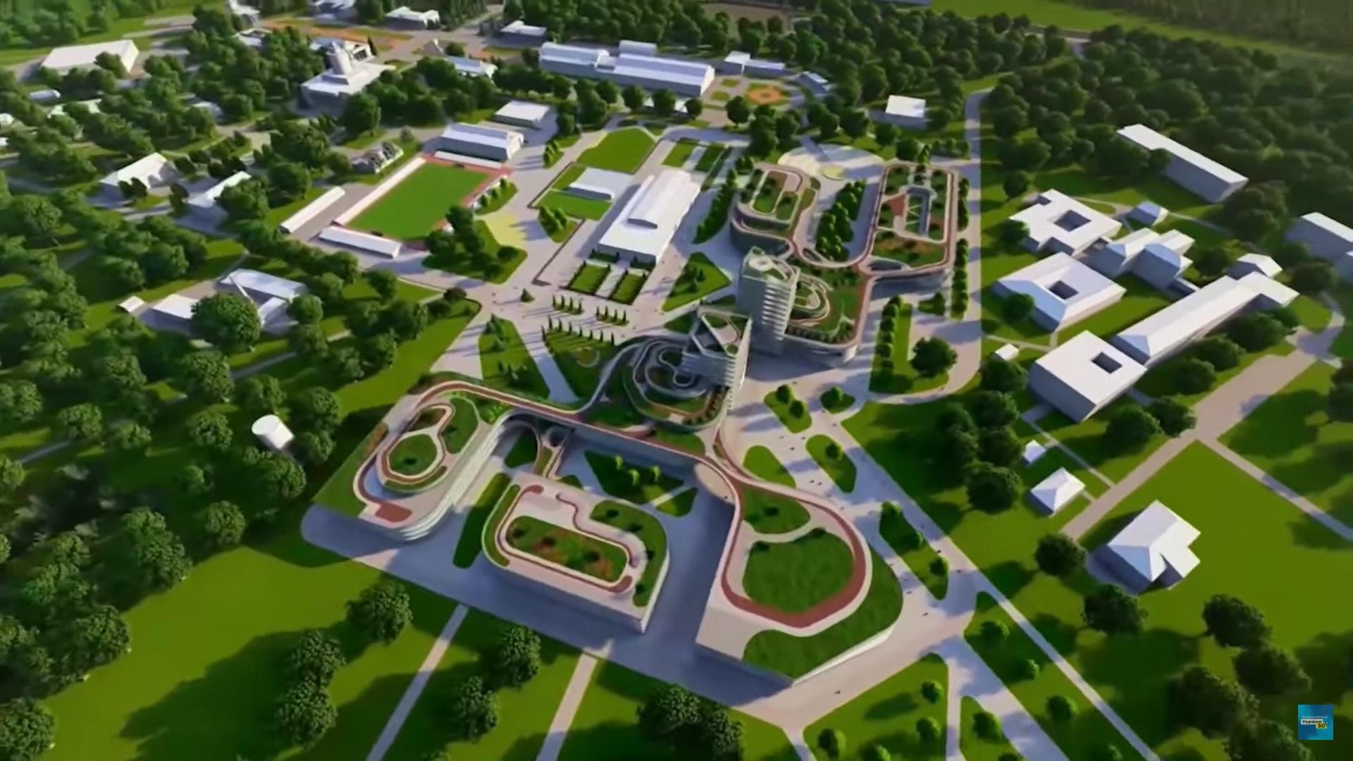 Президентський університет
