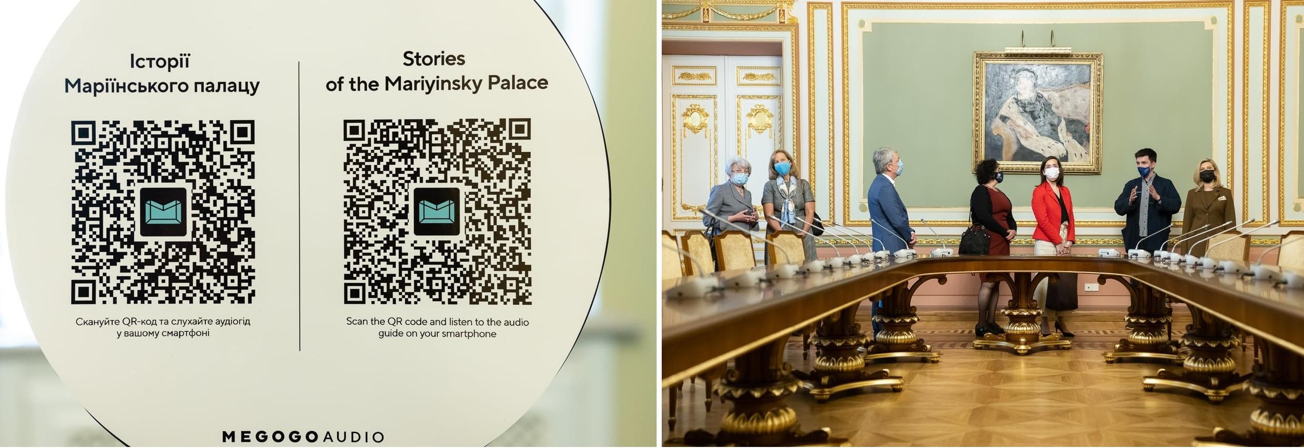 У Маріїнському палаці запрацювали двомовні аудіогіди 2