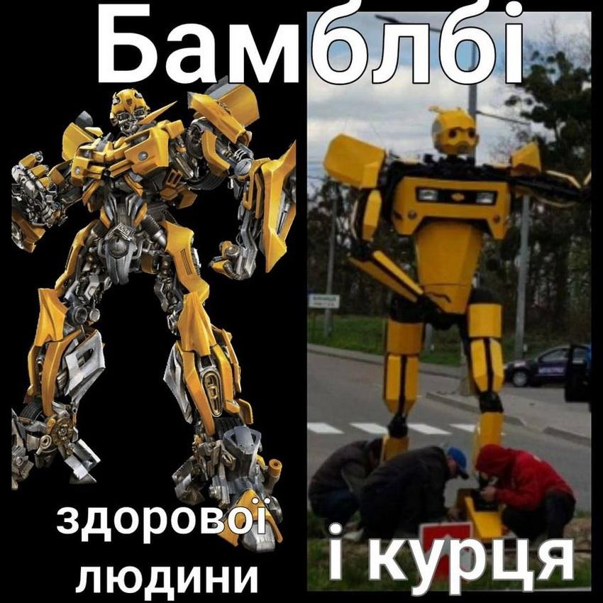 У Вінниці встановили фігуру у вигляді трансформера
