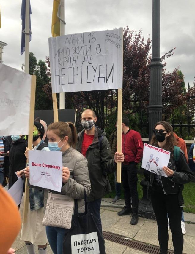 акція на підтримку Стерненка