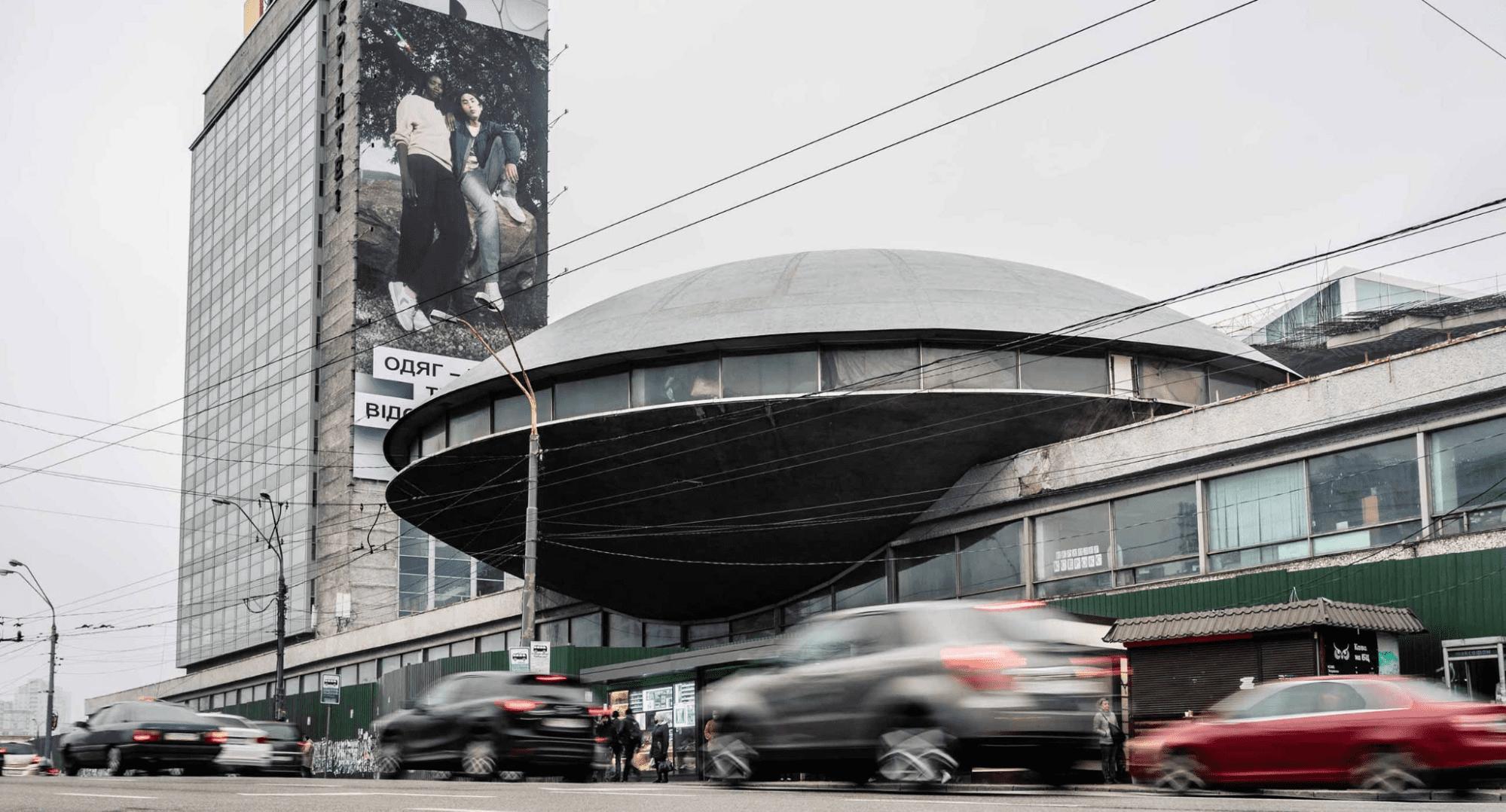 Архітектурні скандали
