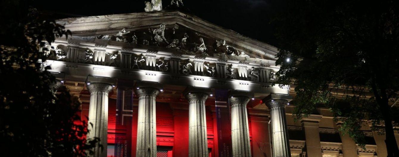 національний художній музей