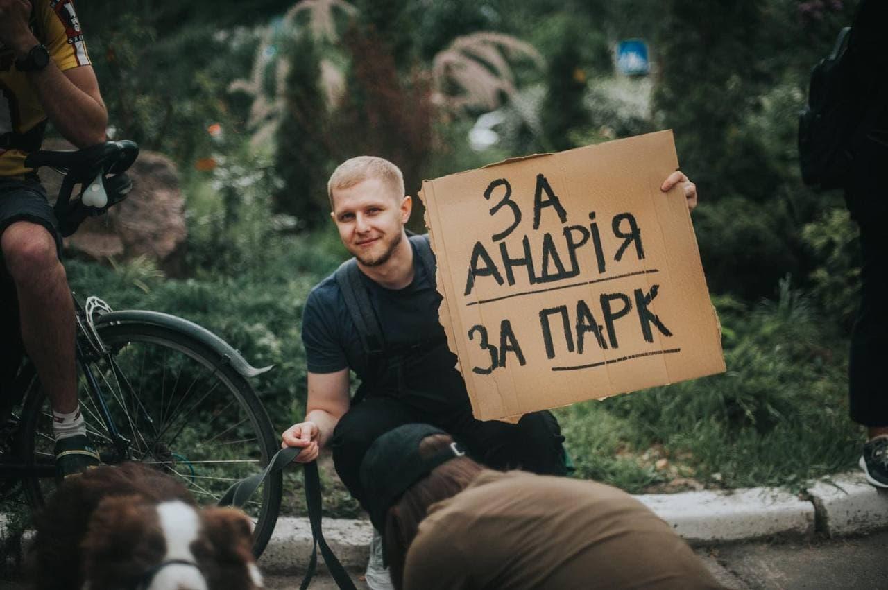 директора Голосіївського парку Андрія Хрутьбу