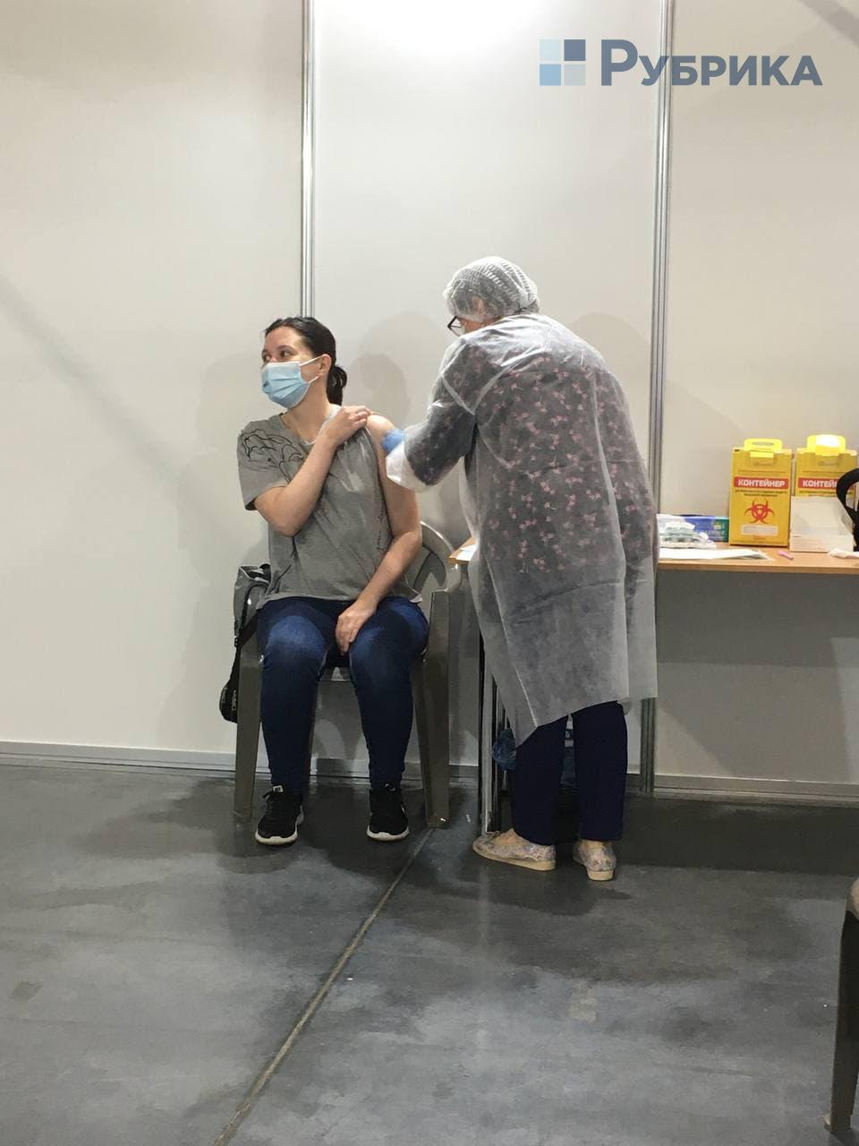 вакцинація в києві