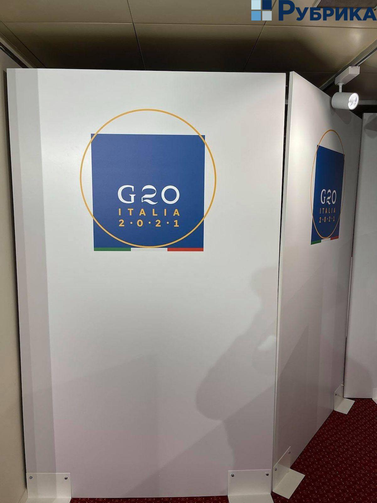 G20 рубрика