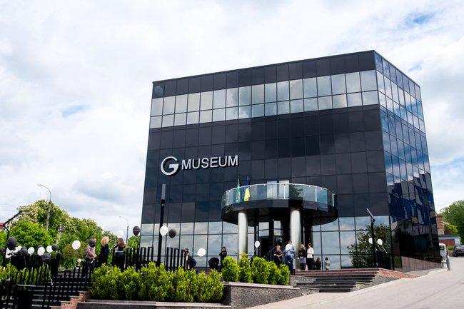 Городок-музей Хмельницька область