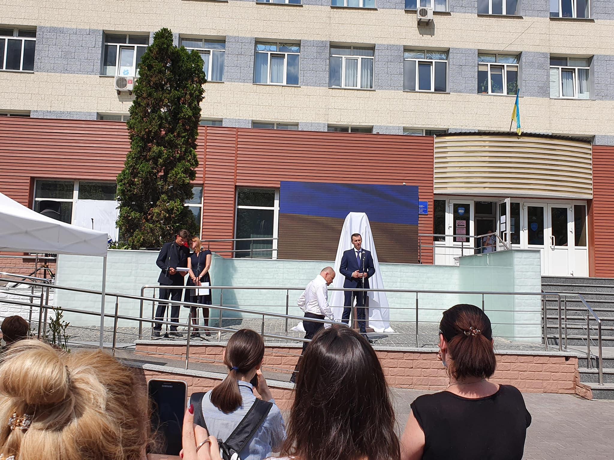 Пам'ятник лікарям у Києві