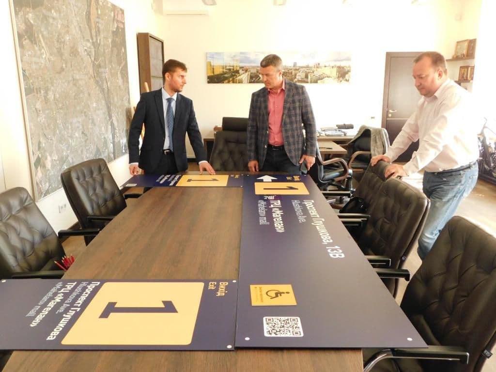 У Києві розробили нові таблички для навігації зі шрифтом Брайля