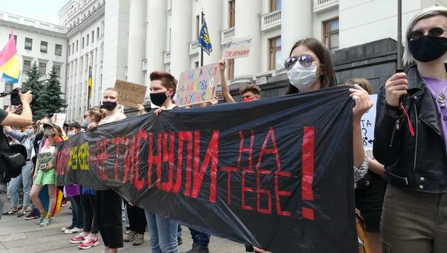 У Києві відбулася акція спільноти ЛГБТ1
