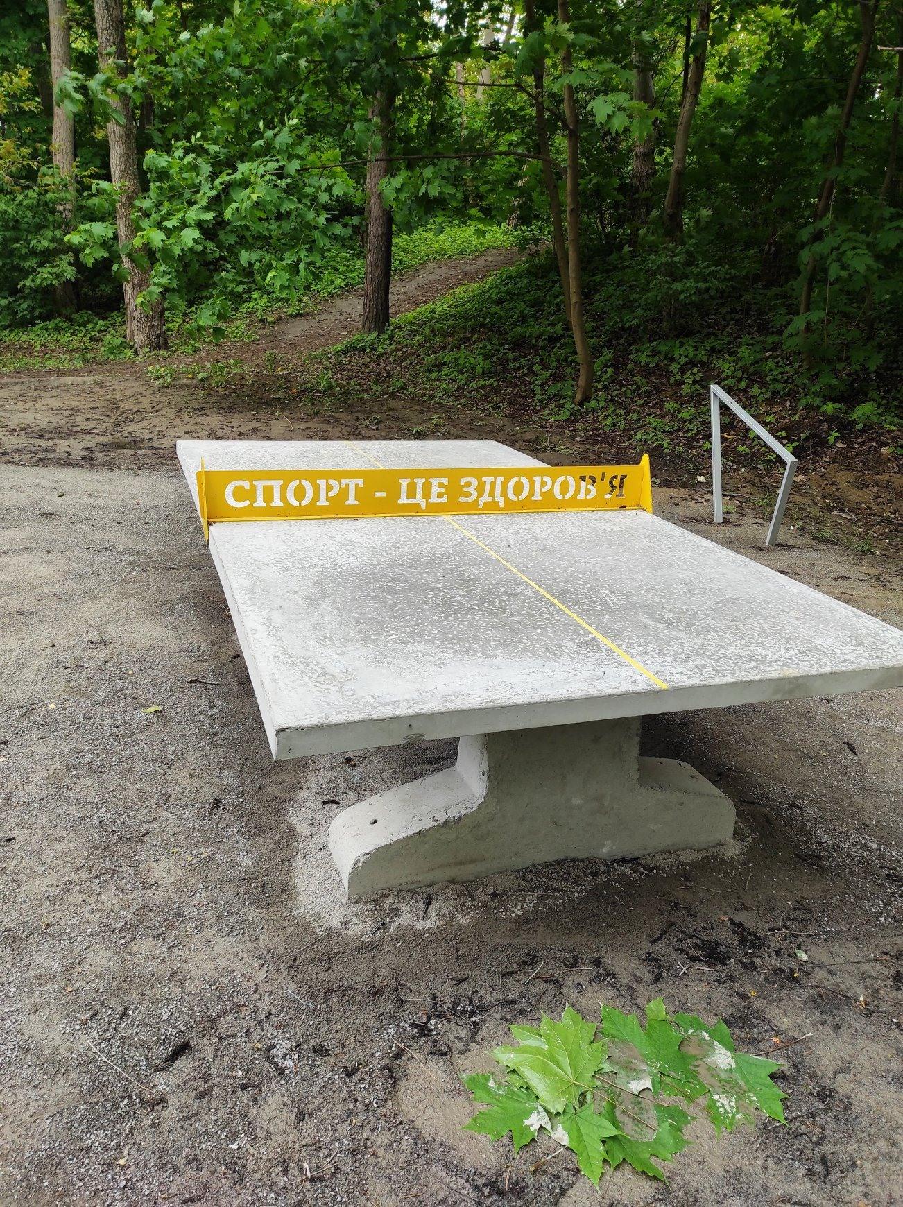 У Львові сучасний громадський простір