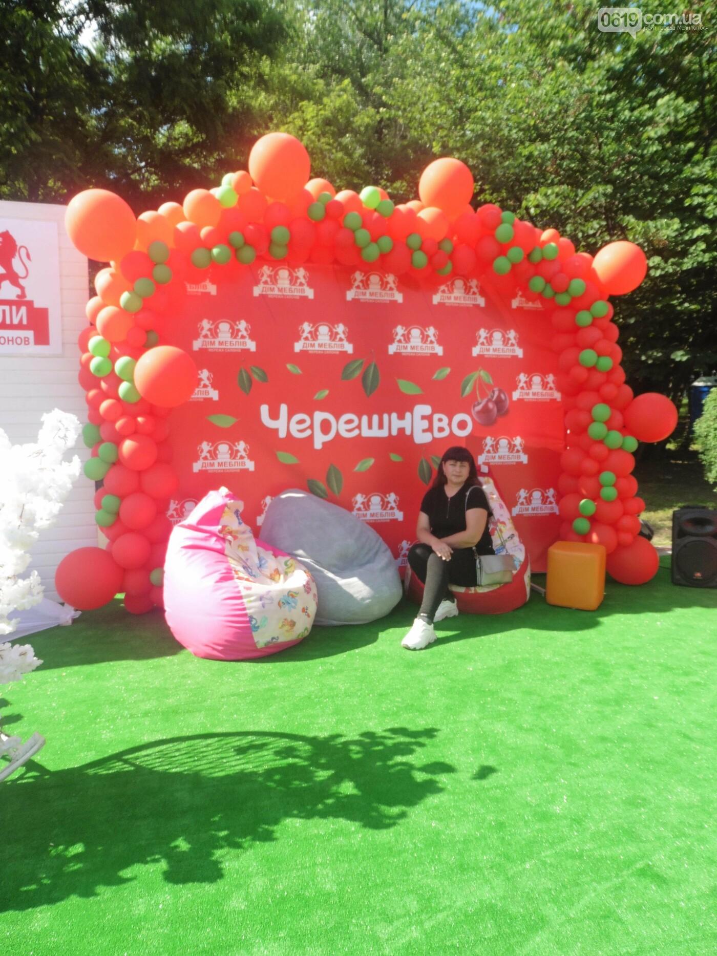 мелитополь фестиваль черешни