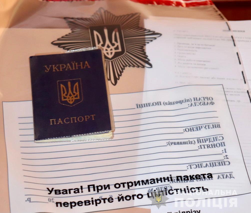 В Ужгороді студентів-медиків спіймали на махінаціях. Замість себе на іспит