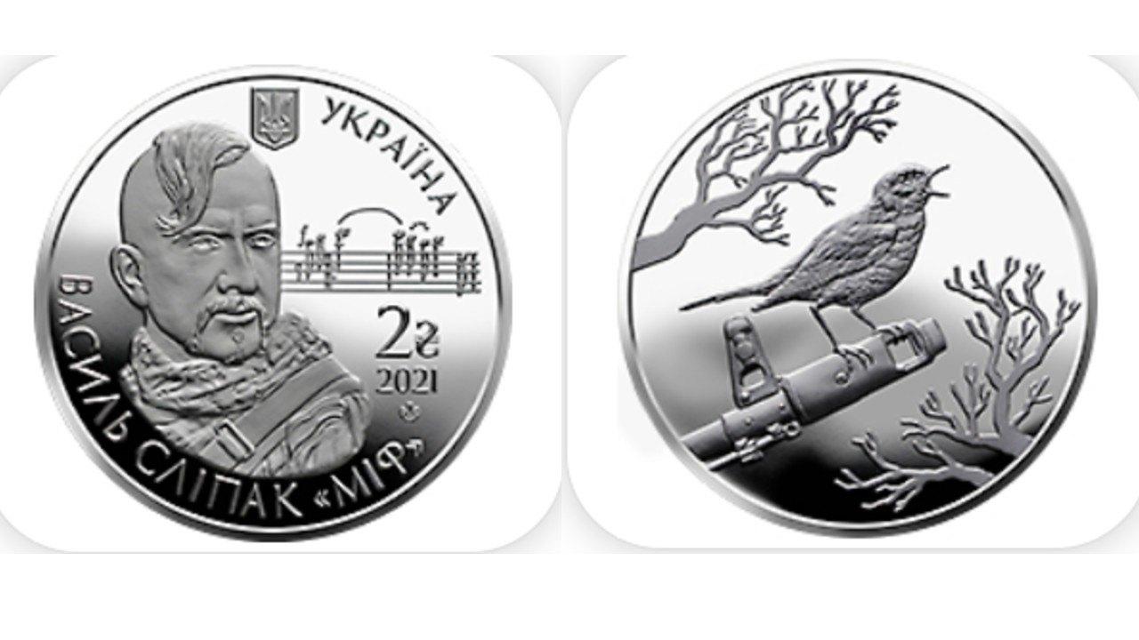 монета на честь Василя Сліпака