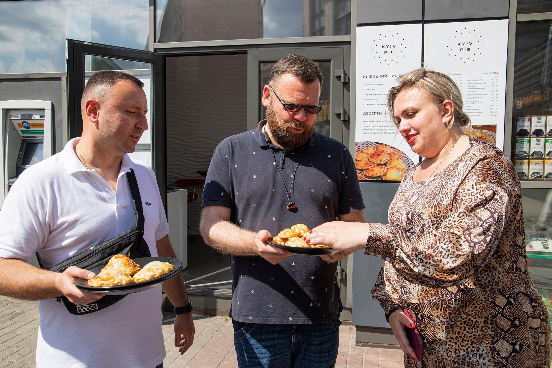 новий пиріг Kyiv Pie
