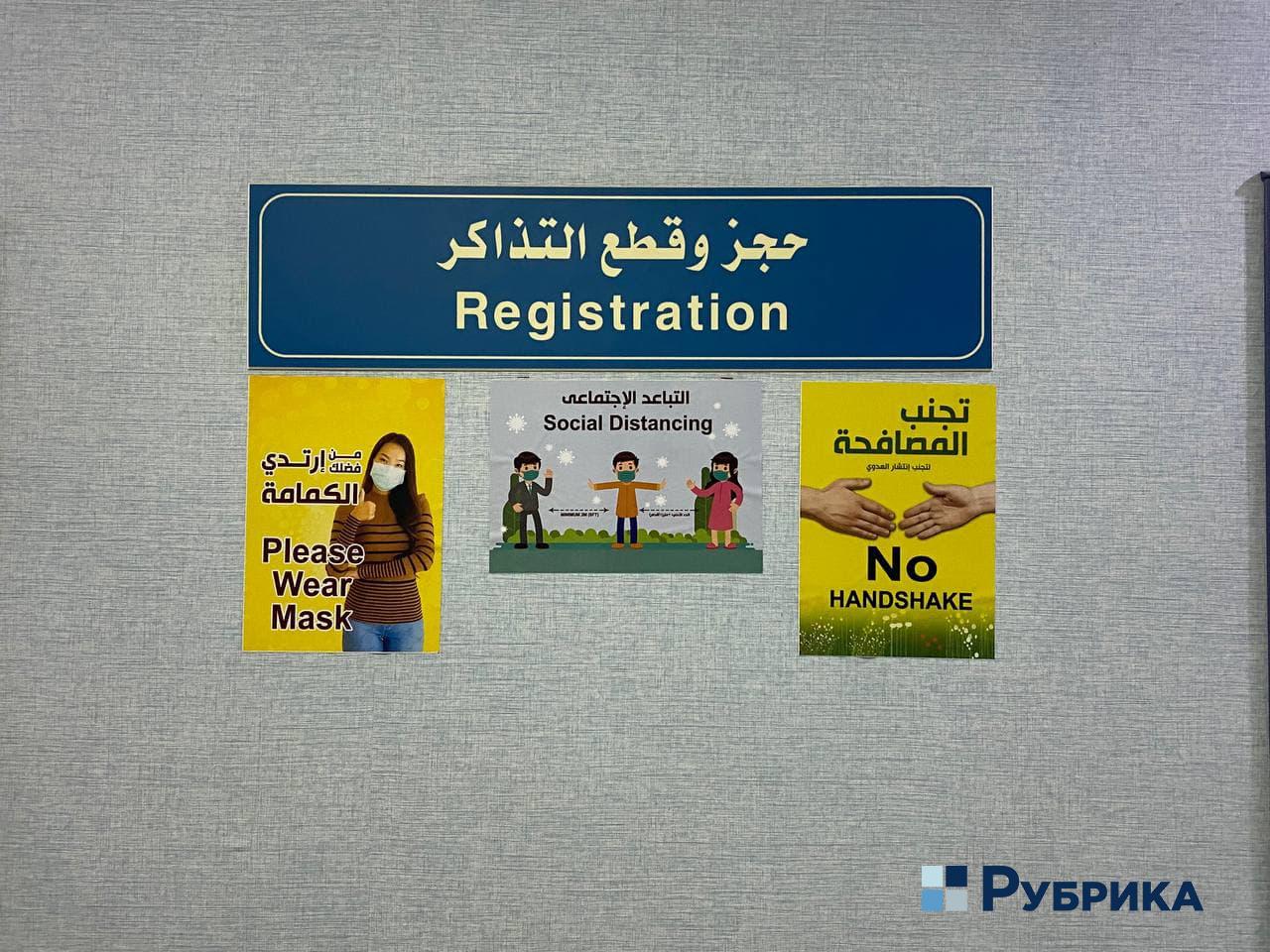 У Єгипті іноземці можуть зробити безкоштовно щеплення від COVID-19