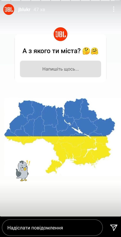 JBL карта без Криму й Донбасу