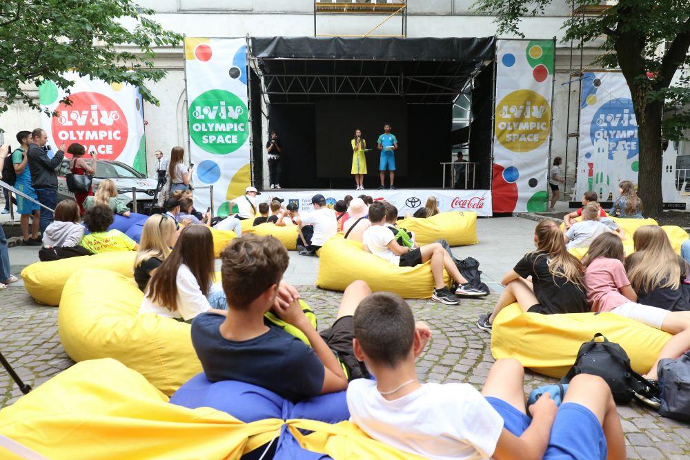 Lviv Olympic Space