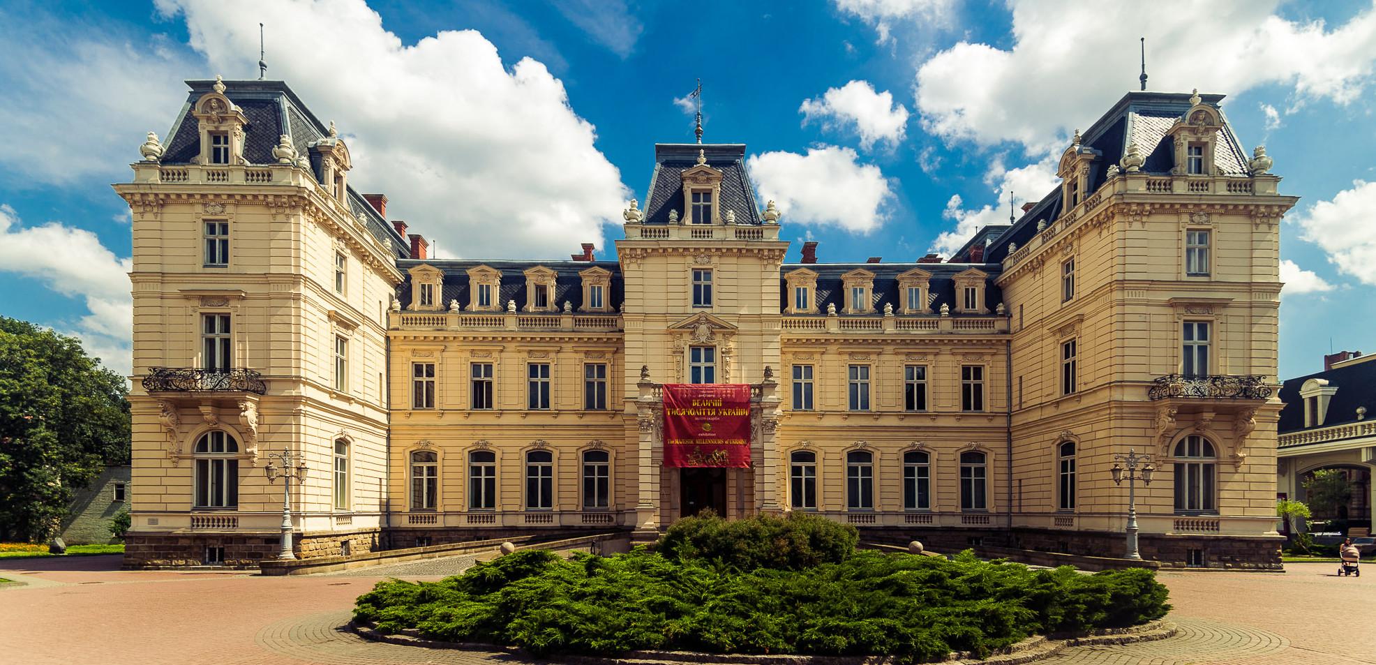 Палац Потоцьких (Львів)