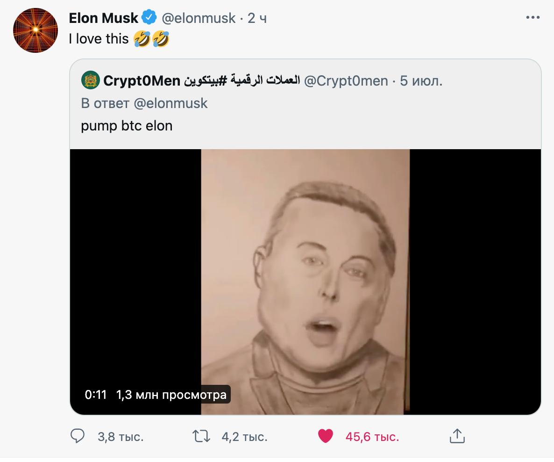Ілон Маск знову твітить український додаток Reface: що цього разу