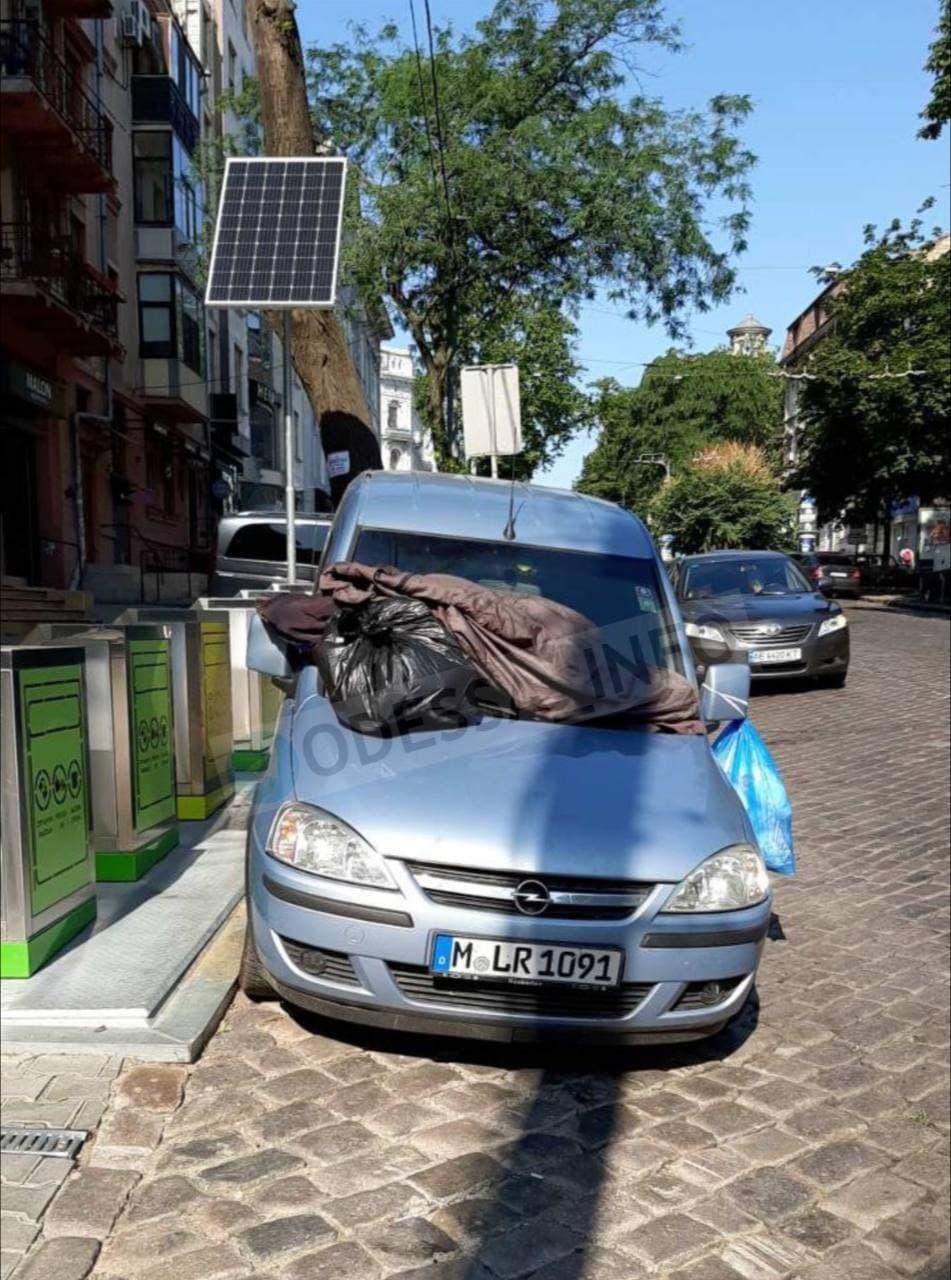 Сміттєва премія за непривальне паркування
