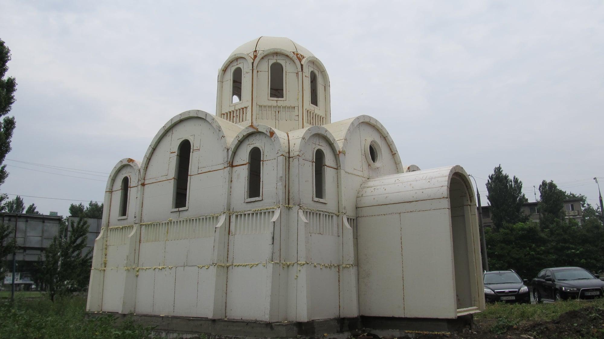храм з пінопласту