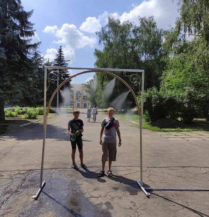 У Краматорську водяна арка