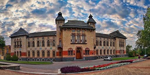 Полтавський краєзнавчий музей (Полтава)