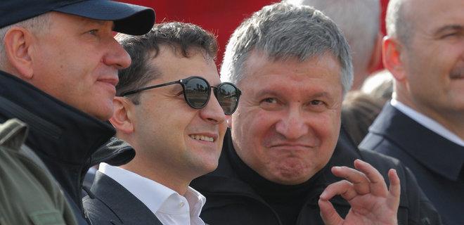 Аваков Арсен