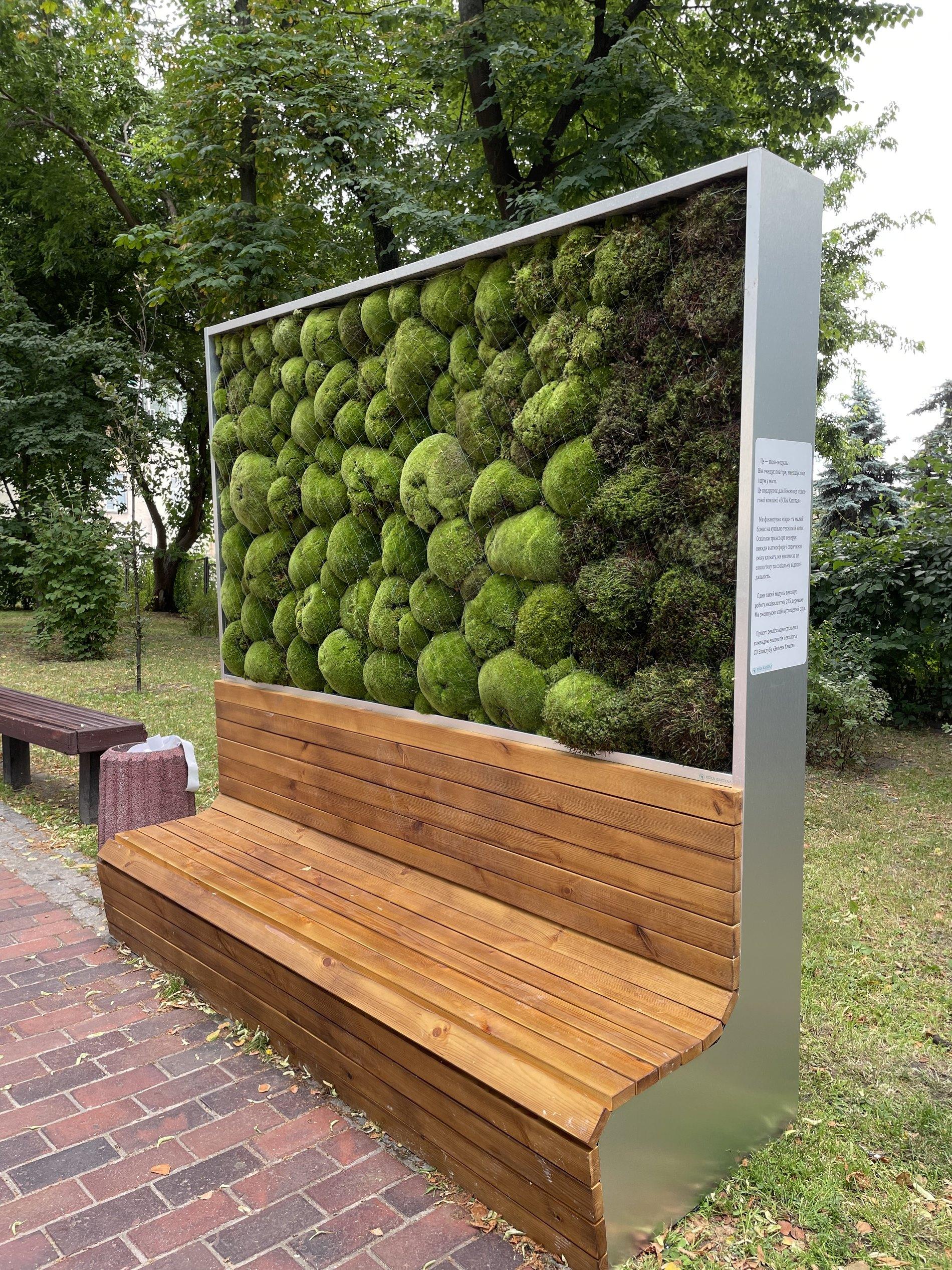 У центрі Києва встановили стіну з мохом, яка очищує повітря