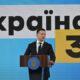 Zelenskyi to take part in forum 'Ukraine 30. Decentralization'