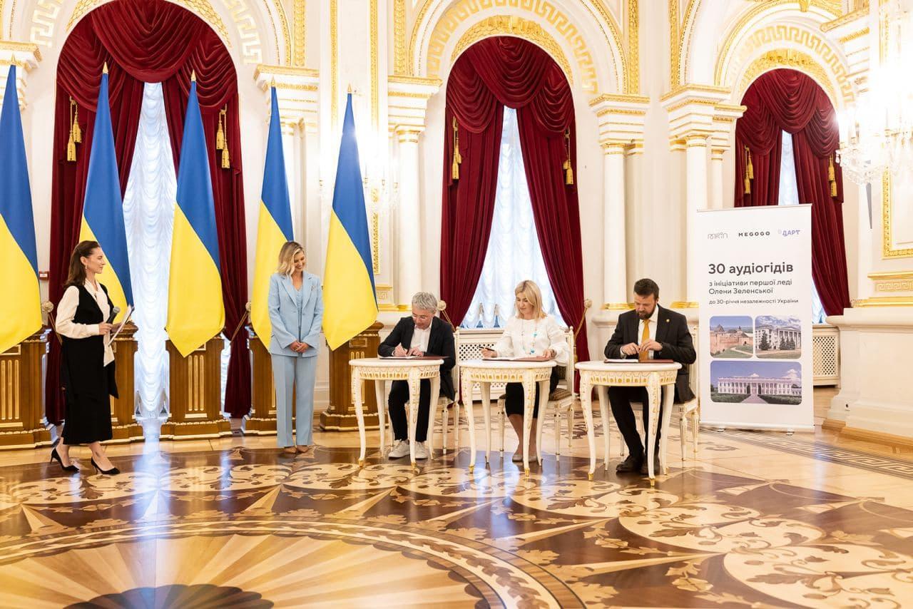 30 аудіогідів з'являться в музеях України