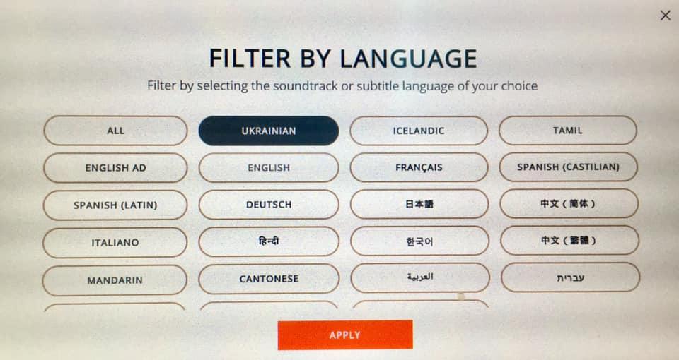 Air Canada запустили фільми українською