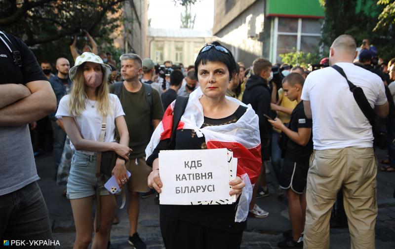 Акція пам'яті Шишова під посольством Білорусі