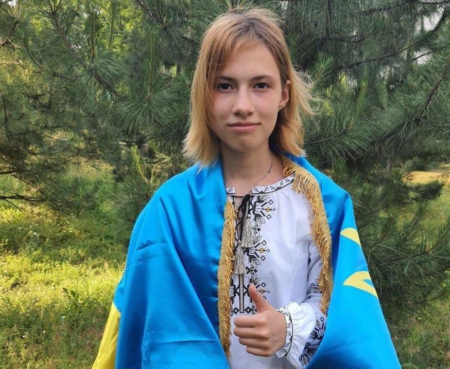 Дарина Карпенко