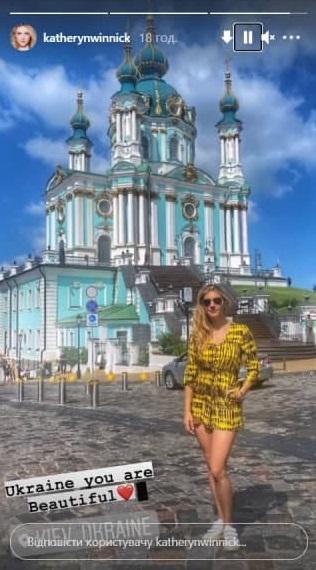Катерина Винник у Києві2