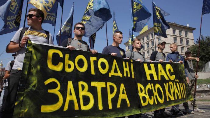 Мітинг Нацкорпусу під ОП
