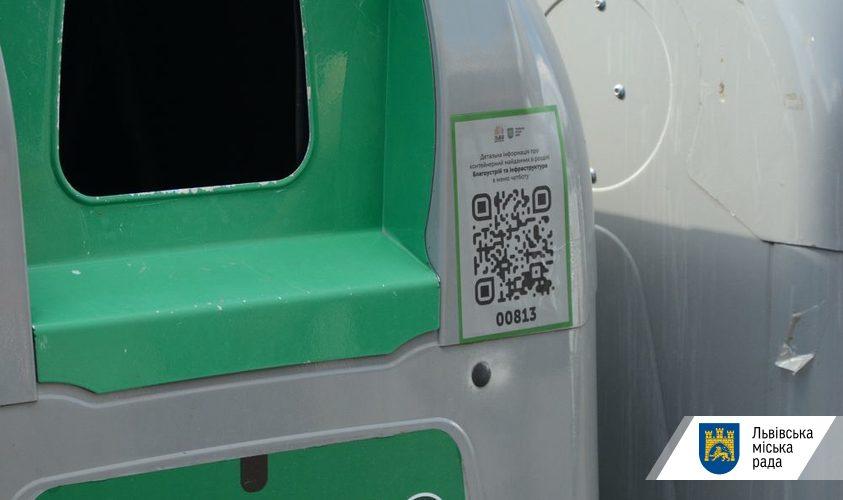 Наліпки з QR-кодами на смітниках
