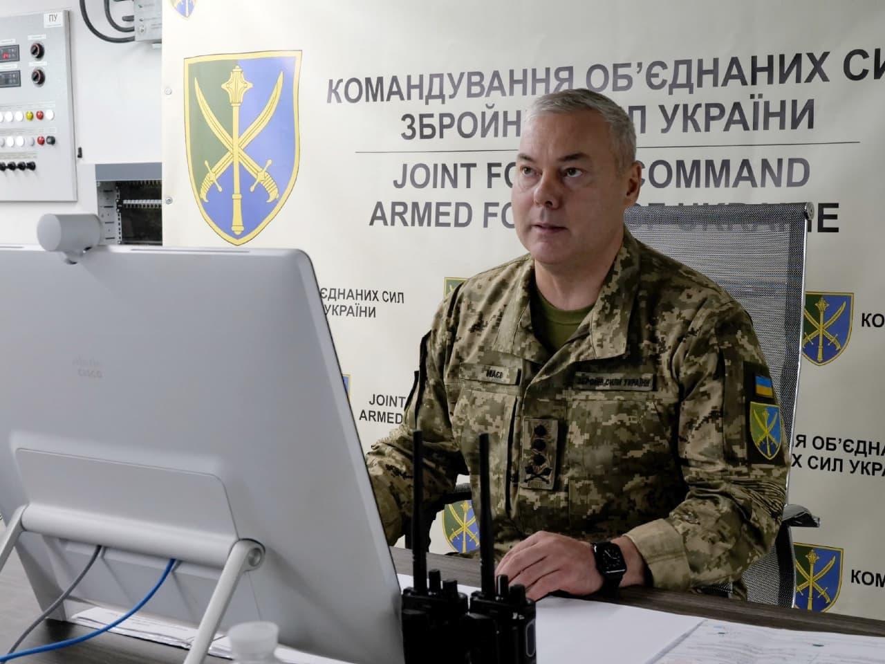 командувач об'єднаних сил ЗС України генерал-лейтенант Сергій Наєв