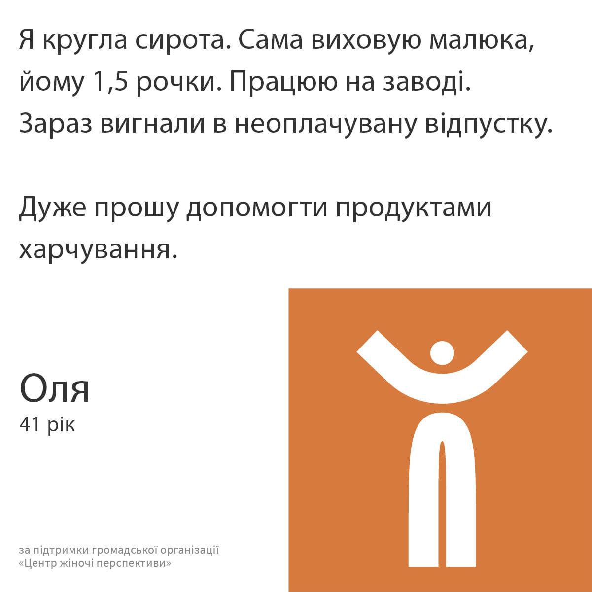 Оля 41