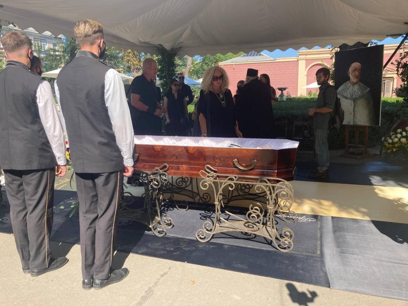 Похорони Ройтубрда