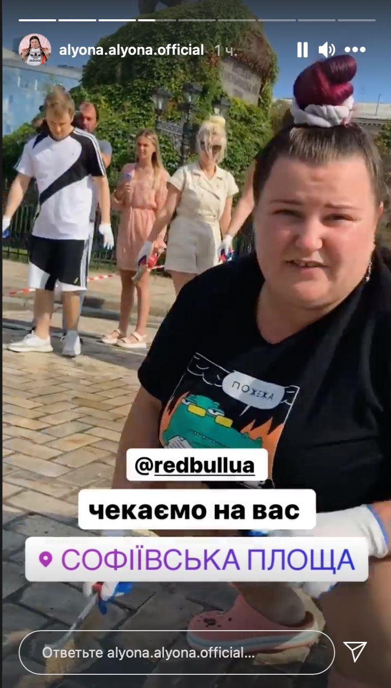 Alyona Alyona прийшла відмивати плитку на Софійській площі