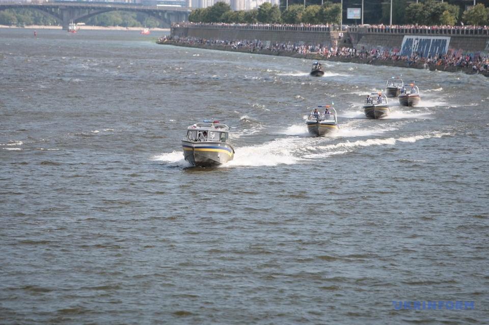 Річковий парад